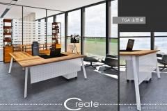 TGA-主管桌