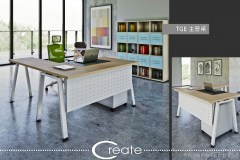 TGE-主管桌