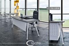 TGL-主管桌