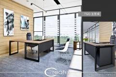 TGO-主管桌