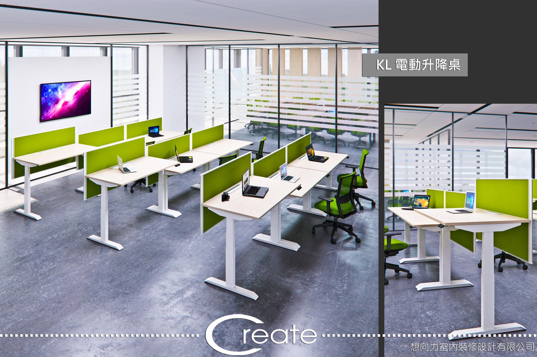 KL-電動升降桌-1