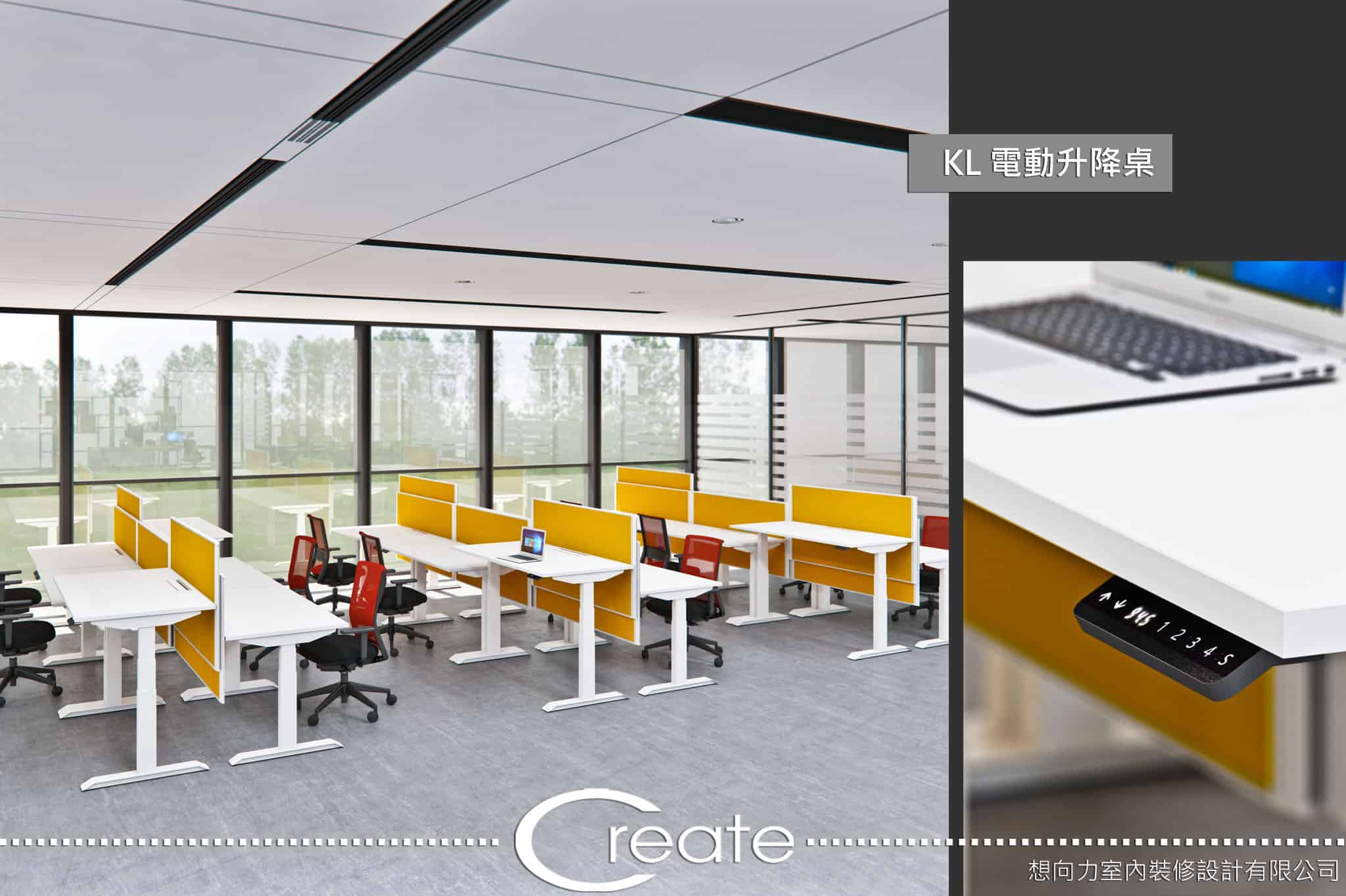 KL-電動升降桌-2