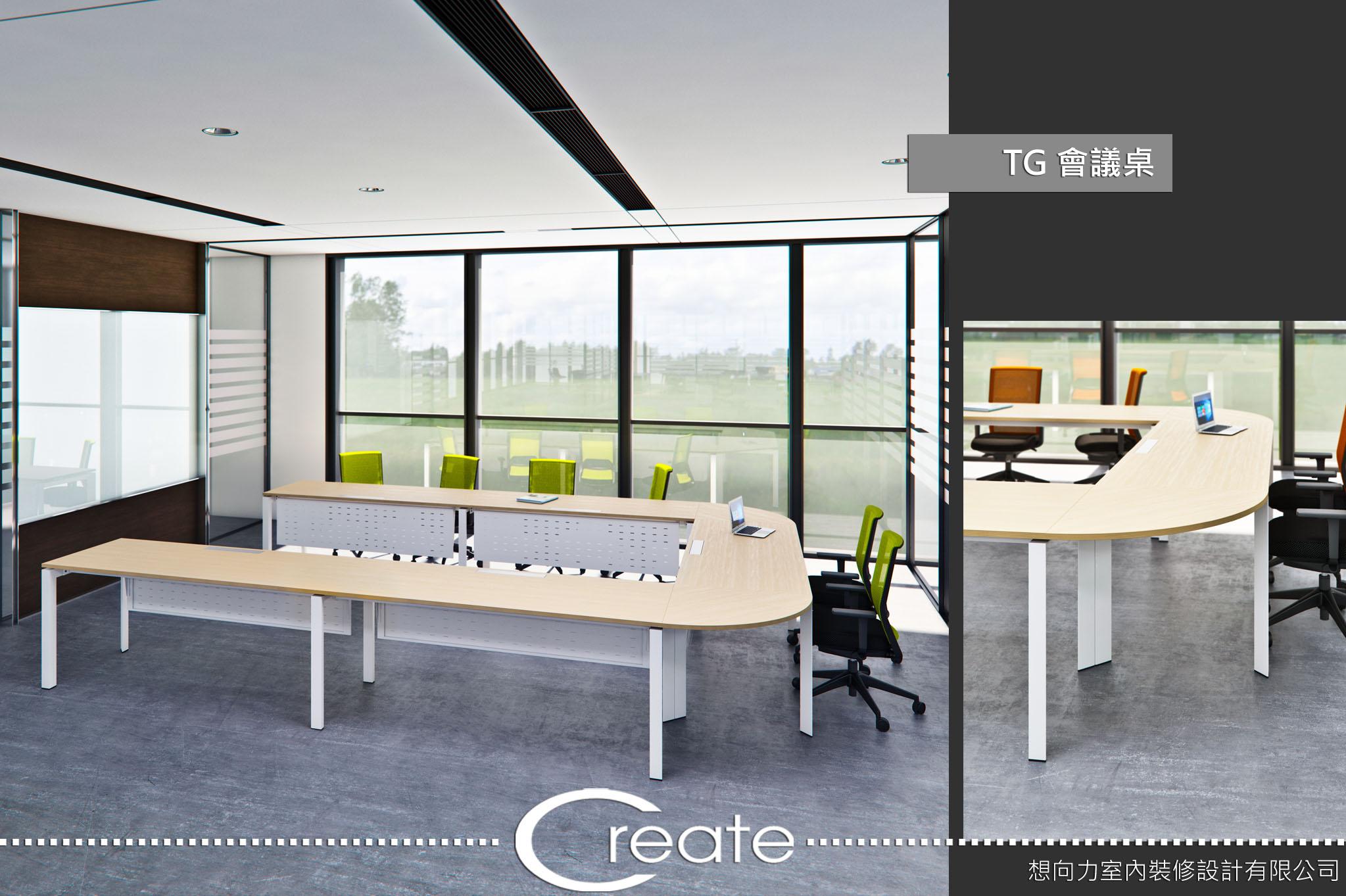 TG-會議桌