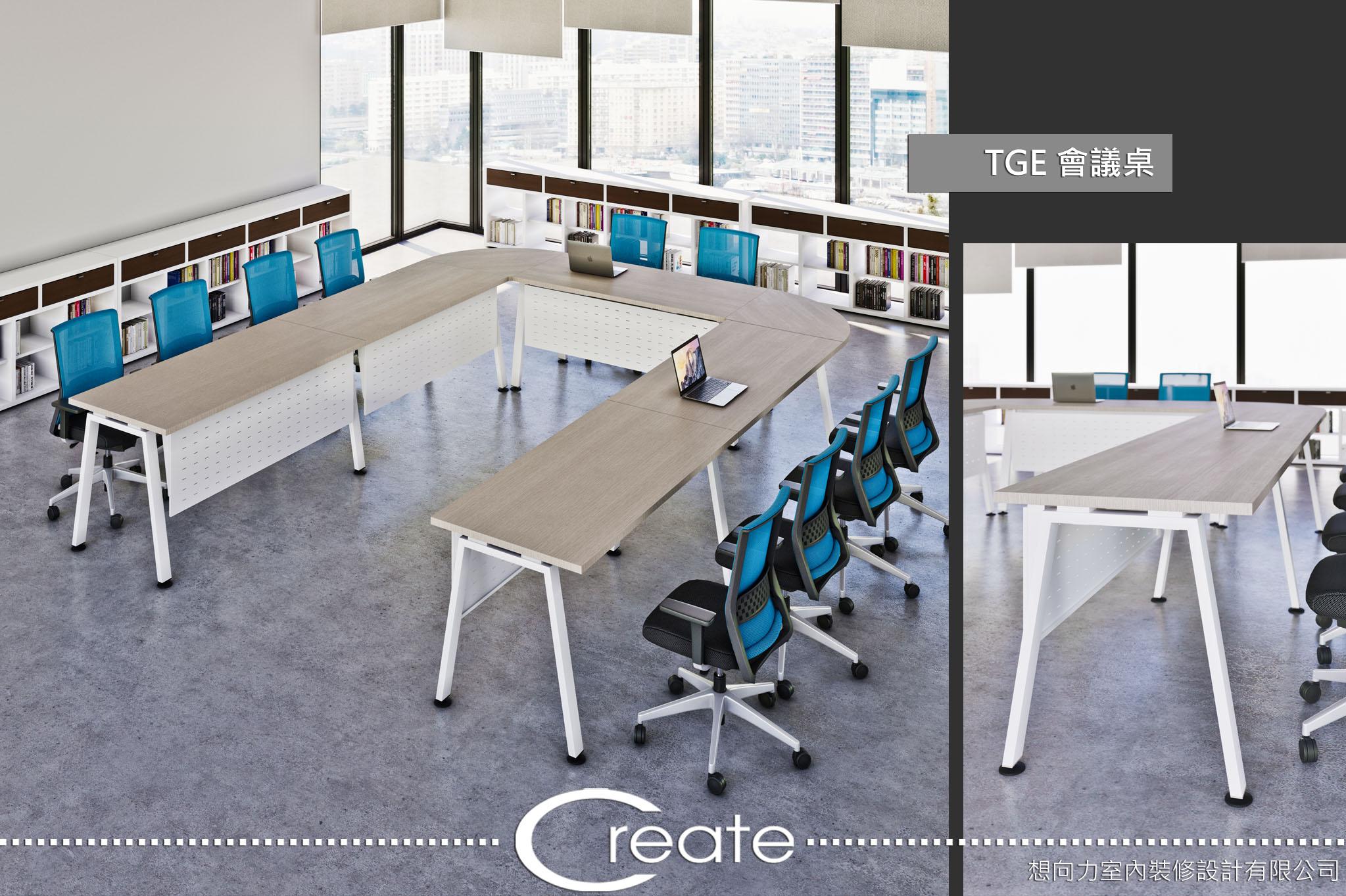 TGE-會議桌