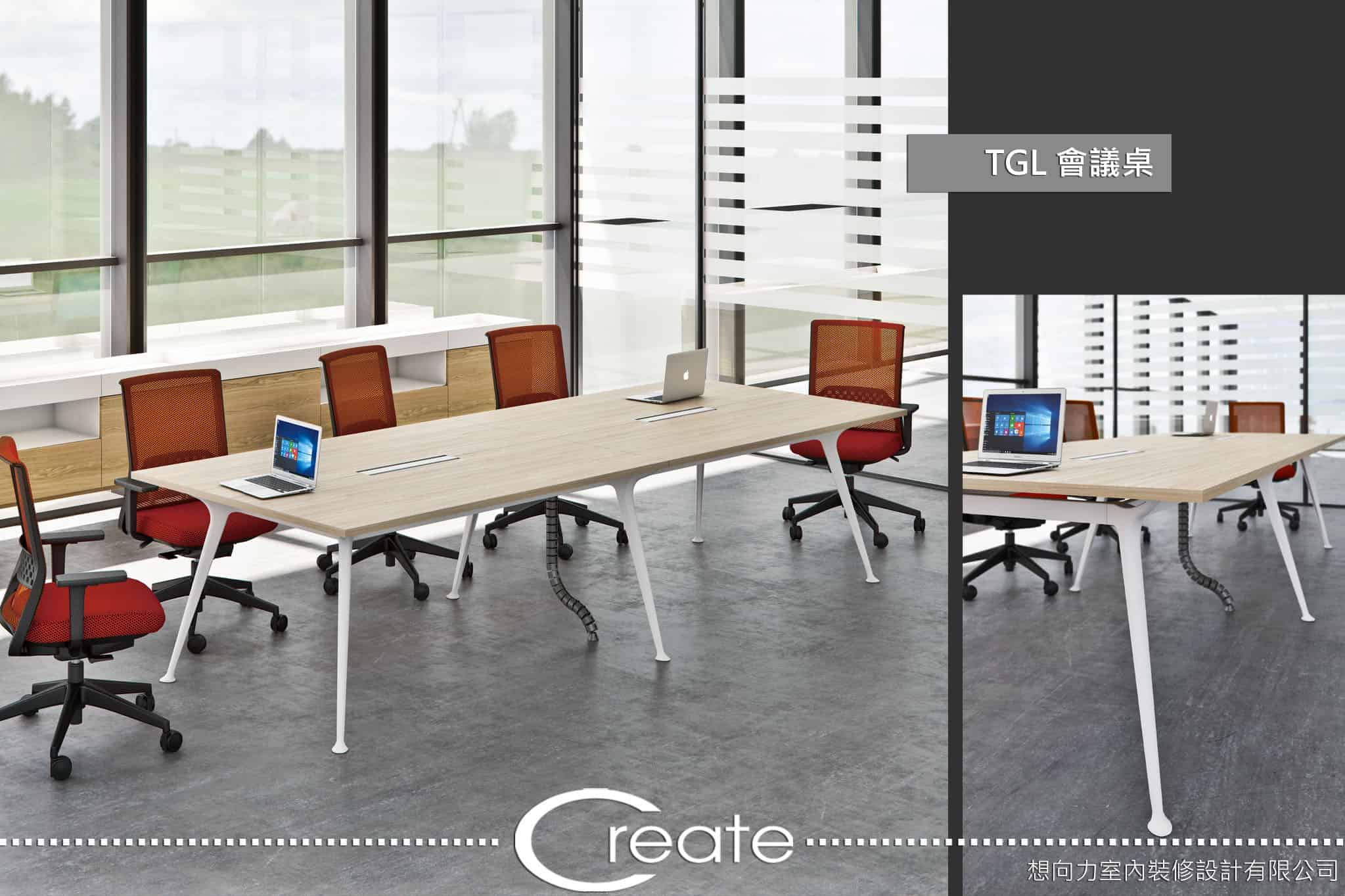 TGL-會議桌-1