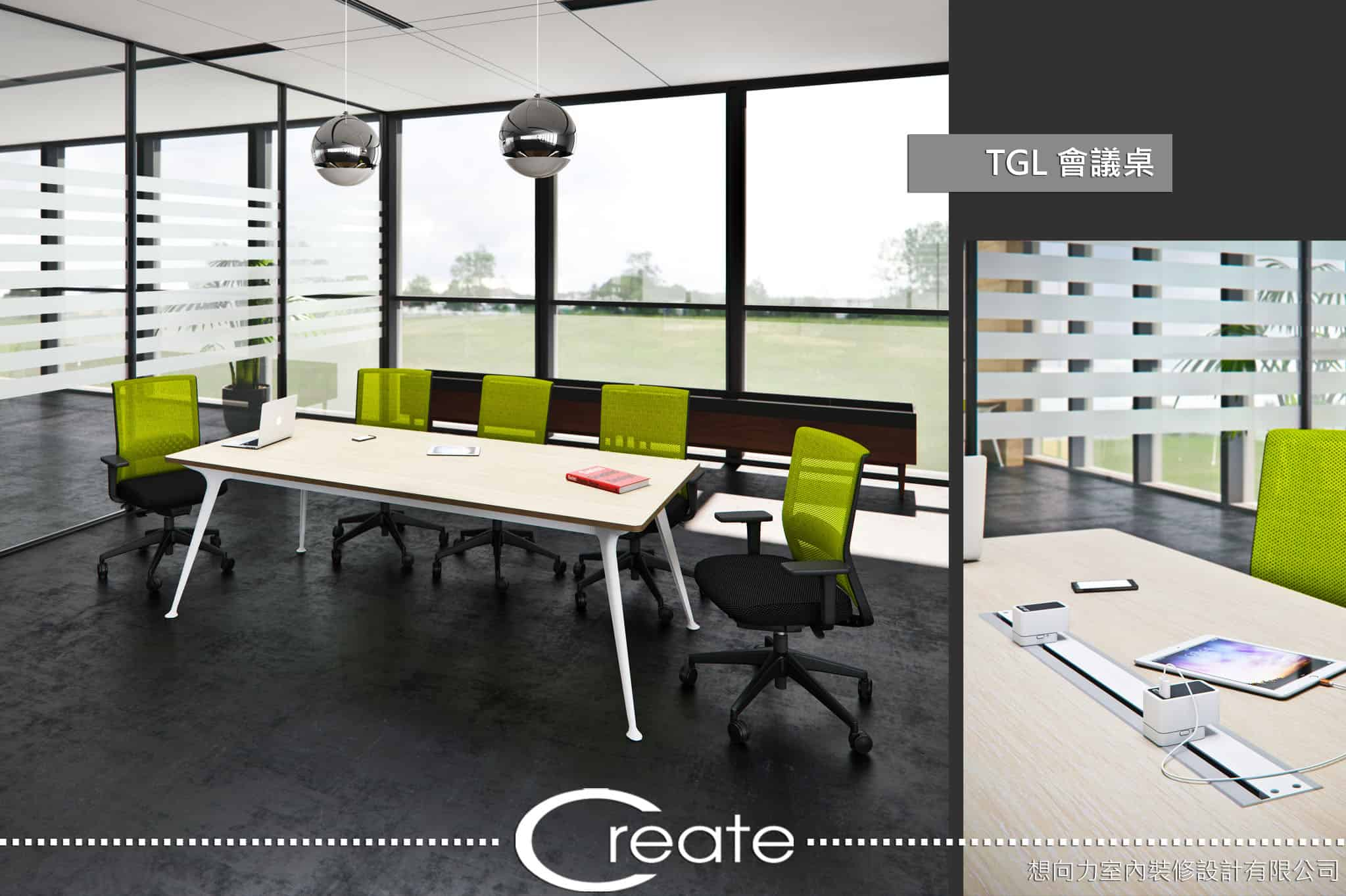 TGL-會議桌-2
