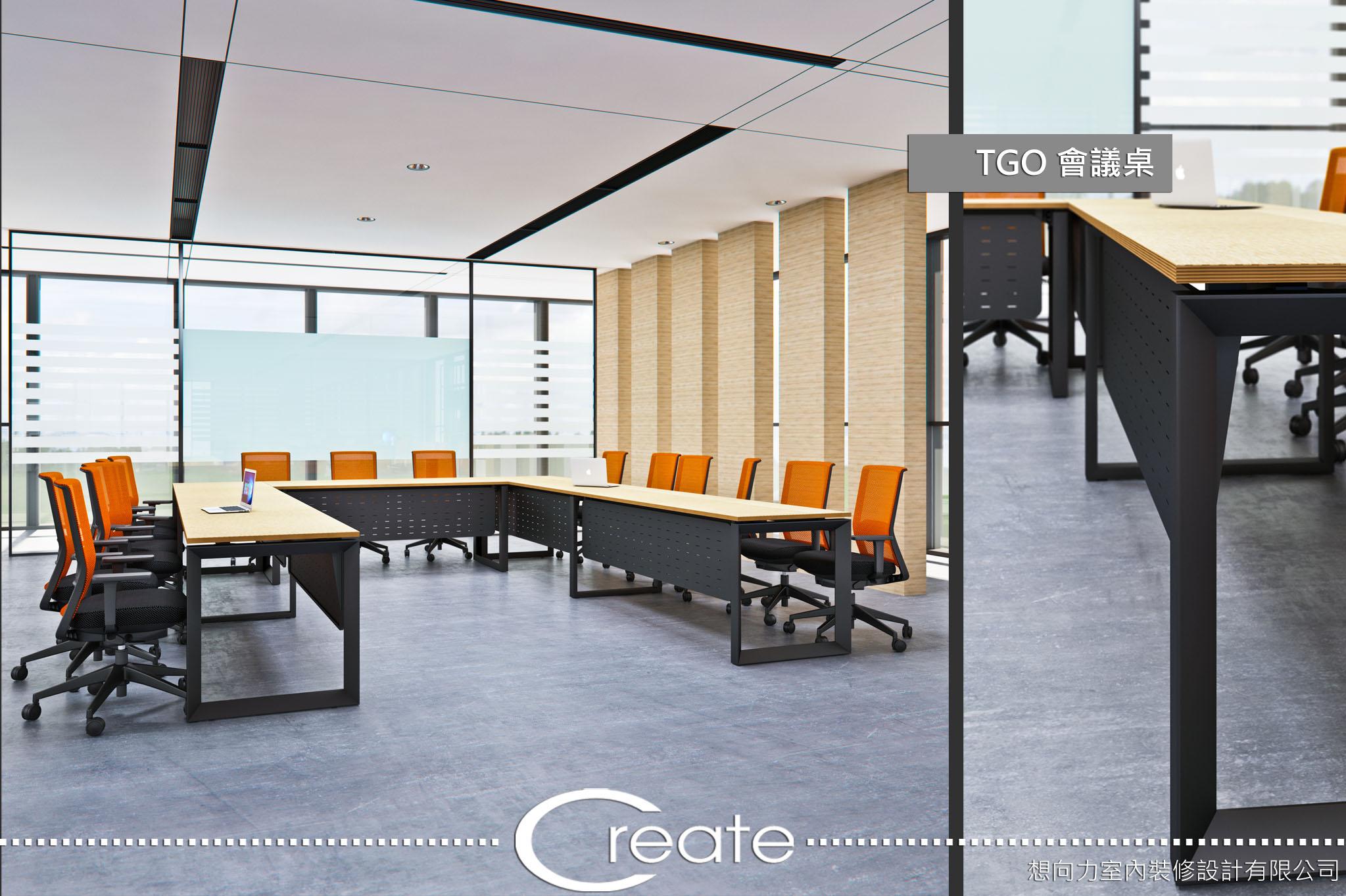 TGO-會議桌