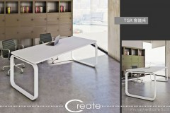 TGR-會議桌